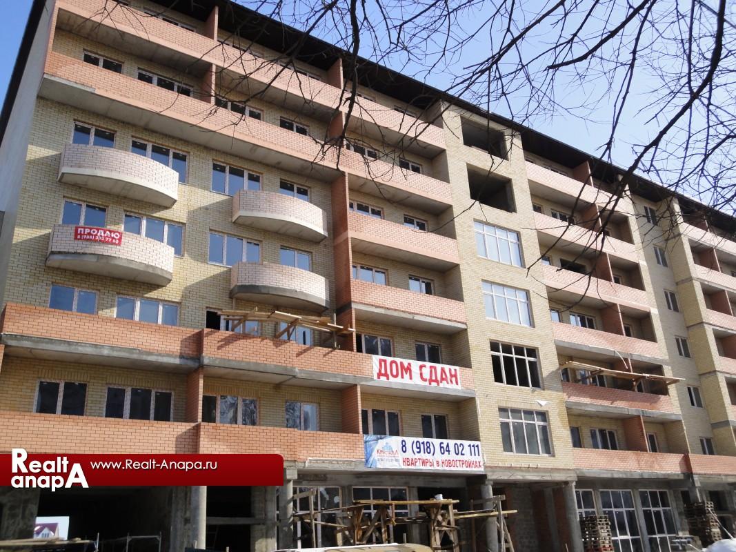 Анапанедвижимость дома в Анапе агентства недвижимости